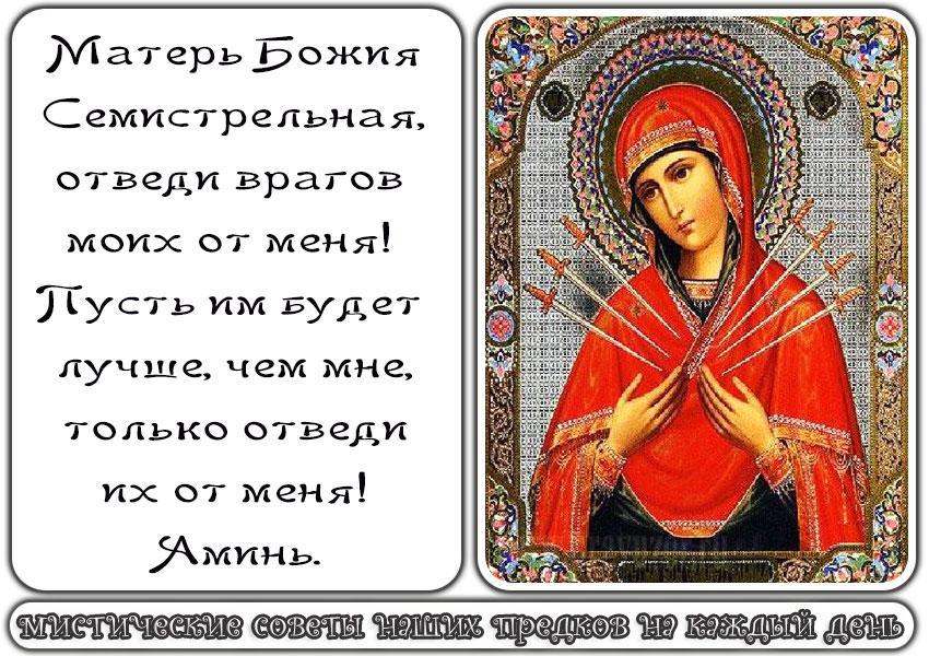 Икона Перевод Понятие Анализ стихотворения м.Икона Понятие
